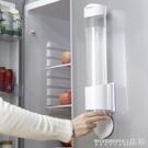 取杯器 取杯器一次性水杯塑料杯子飲水機自動落杯器膠杯紙杯收納架杯子架 晶彩 99免運