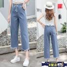 中大尺碼牛仔寬褲 150cm小個子春秋搭配八分闊腿褲女寬鬆顯高145矮個子穿搭嬌小 8號店