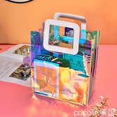果凍包手提袋透明果凍包PVC手提包塑料網紅手拎炫彩女便當鐳射包上班族  COCO