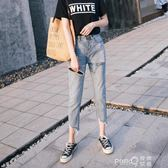 高腰破洞九分牛仔褲女夏季韓版哈倫寬鬆闊腿復古港味chic直筒褲子 【PINK Q】