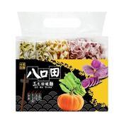 【八口田】三色麵(440g/袋)x12袋/箱