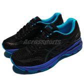 【五折特賣】Asics 慢跑鞋 GT-2000 5 Lite-Show 黑 藍 避震透氣 反光設計 運動鞋 女鞋【PUMP306】 T7E6N9041