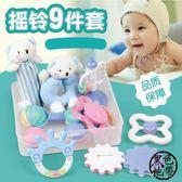 彌月禮盒組 韓國goryeobaby嬰兒手搖鈴禮盒套裝新生兒寶寶玩具牙咬膠0-2歲 ~黑色地帶