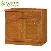 【綠家居】尼圖 時尚2.7尺實木餐櫃/收納櫃