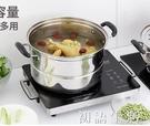 蒸鍋家用不銹鋼三層加厚多層湯鍋具蒸籠2層饅頭魚3層雙煤氣電磁爐 初語生活