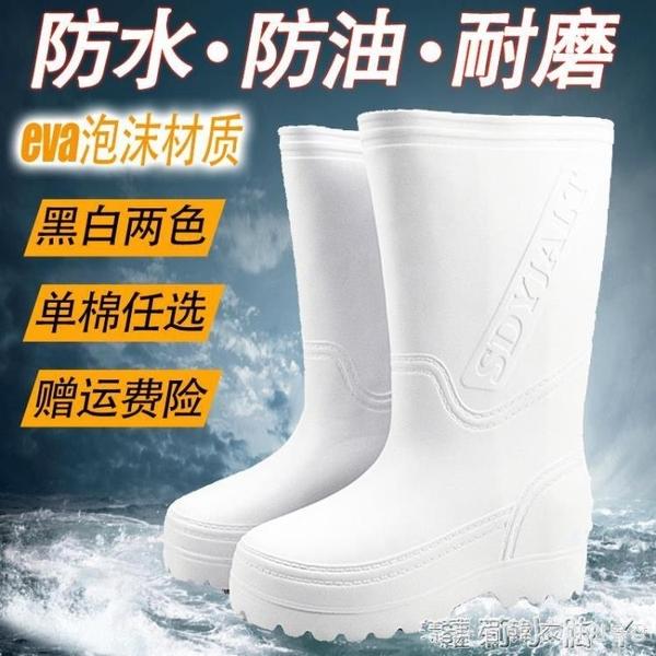 包郵EVA泡沫雨靴夏季男女高筒防水鞋男女水靴廚房防滑耐油食品靴 蘿莉新品