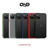 QinD Apple iPhone 11 Pro Max 6.5吋 雙料膚感保護殼 獨立式按鍵 高出鏡頭設計
