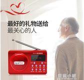 多功能老年人收音機老人隨身聽便攜式迷你可充電插卡外放收音機QM 藍嵐