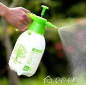 市下2L手持小型辦公加厚噴頭氟膠噴壺家用園藝消毒氣壓式噴霧器「多色小屋」