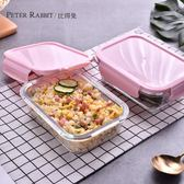 玻璃保鮮盒耐熱玻璃飯盒微波爐密封碗便當盒冰箱收納盒   聖誕節快樂購