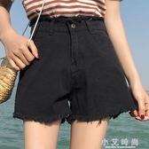 短褲女高腰a字寬鬆牛仔韓版學生百搭黑色超短褲bf熱褲 小艾時尚