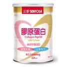 三多膠原蛋白300g【愛買】...