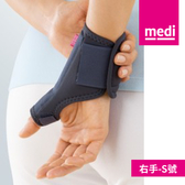 美締 medi   拇指固定護套 右手(S-XL)