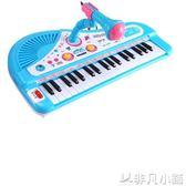 電子琴 兒童電子琴玩具 男女孩寶寶充電音樂早教機 初學通用鋼琴1-3-6歲     非凡小鋪   igo