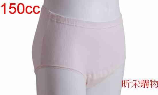 日本進口女用抗菌防臭消臭尿失禁褲, 3L, 150CC