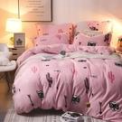 加厚保暖法蘭絨四件套珊瑚絨冬季雙面床上用品法萊絨被套床單