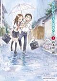 からかい上手の高木さん<1>(ゲッサン少年サンデーコミックススペシャル) 日文書