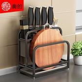 奧的不銹鋼架廚房用品砧板菜架菜板具架子座置物架收納架小明同學
