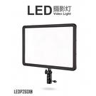 【EC數位】神牛 GODOX LEDP260C 錄影燈 平板型可調色溫 LED燈 超薄型 補光燈 LED P260C