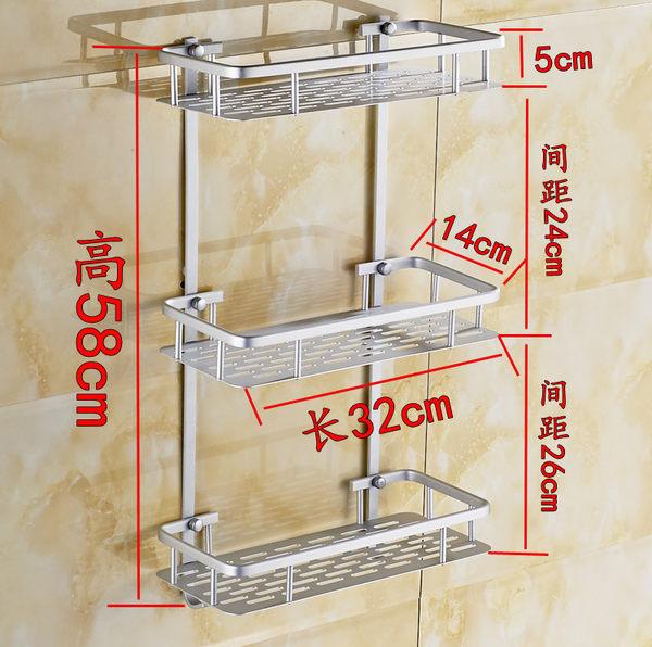 浴室置物架衛生間收納洗手間三層架壁掛太空鋁廁所打孔三層置物架 igo