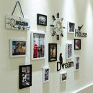 創意客廳照片牆裝飾 臥室房間背景相片牆上免打孔 【店長推薦】  快速出貨