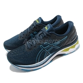 Asics 慢跑鞋 Gel-Kayano 27 2E Wide 寬楦頭 藍 黑 男鞋 輕量透氣 運動鞋 【ACS】 1011A835401
