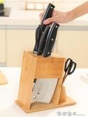 廚房刀架菜刀架子收納架置物架多功能刀具架刀座家用楠竹刀具用品 西城故事