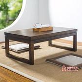 茶几 老榆木榻榻米茶几實木飄窗桌子小茶几日式矮桌子炕桌榻榻米桌T 2色