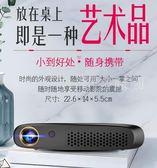迷你投影儀 rigal瑞格爾年新款602投影儀辦公家用商用wifi無線高清1080p小型微型4K投影儀 免運 DF 維多