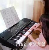 電子琴成人兒童幼師專用初學者入門61鋼琴鍵多功能成年專業88 JY9465【pink中大尺碼】