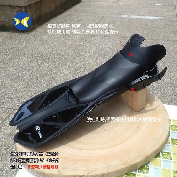 開發票 台灣製 IST FK27 黑 浮潛蛙鞋  游泳訓練蛙鞋