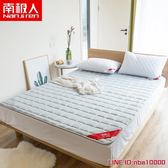 床墊南極人地鋪睡墊1.8m1.5米墊被單人雙人榻榻米可折疊床墊學生宿舍JD CY潮流站