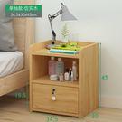 床頭櫃 簡約現代經濟型收納櫃簡易帶鎖臥室仿實木床邊櫃小櫃子