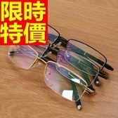 眼鏡架-時尚超輕半框商務男鏡框3色64ah37【巴黎精品】