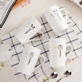 黑五好物節歐式創意馬克杯情侶杯陶瓷杯水杯咖啡杯子家用簡約牛奶杯帶蓋帶勺   巴黎街頭