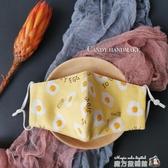 手工可愛純棉春夏口罩男女成人透氣日式和風可裝濾片可定兒童款 魔方數碼館