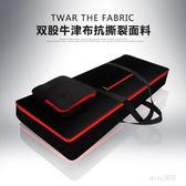 電子琴包61鍵通用琴包鍵盤加厚雙肩背防水手提琴袋  JL2155『miss洛雨』TW