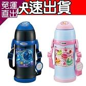 象印 童用不鏽鋼保溫保冷瓶0.6L (SC-ZT60)【免運直出】