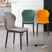 餐椅北歐椅子家用舒適靠背椅成人餐椅現代簡約餐廳餐桌椅網紅輕奢凳子YJT 快速出貨