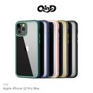 摩比小兔~QinD Apple iPhone 12 Pro Max 6.7吋 絢彩保護殼 保護套 手機殼
