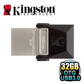 [富廉網] 金士頓 Kingston DTDUO3 32G DataTraveler microDuo 3.0 32GB OTG 隨身碟
