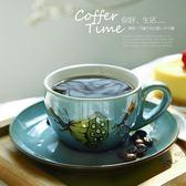 咖啡杯手繪咖啡杯碟個性美式家用咖啡杯套裝創意陶瓷意式咖啡杯子帶碟勺