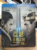 挖寶二手片-0512-正版藍光BD【亞瑟:王者之劍 3D+2D雙碟版 附外紙盒】熱門電影(直購價)