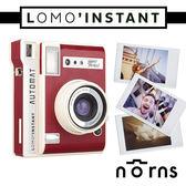 【Lomo'Instant Automat拍立得相機 單機 棕色】Norns lomography 底片相機 無限重曝 全自動快門 顏色濾片
