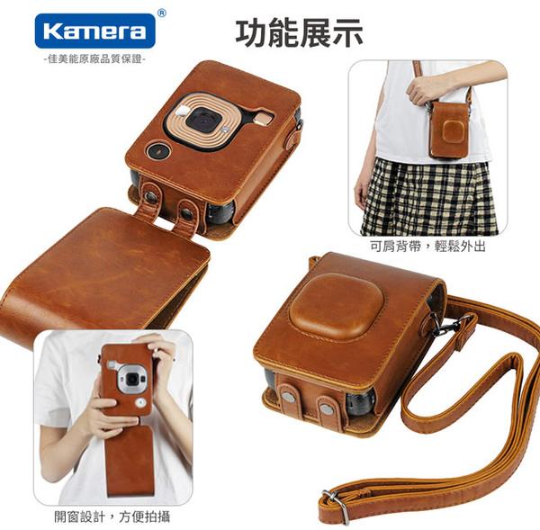Kamera mini LiPlay 皮質相機包