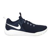 NIKE AIR ZOOM HYPERACE 2 男排球鞋(免運 訓練 運動≡體院≡ AR5281400