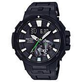CASIO PRW 7000FC 1 PRW 7000FC 1DR 卡西歐PRO TREK 太陽能電波登山錶防水男錶