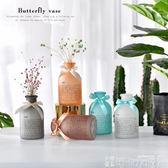 風尚ins北歐簡約多色蝴蝶結磨砂小花瓶店鋪客廳玻璃干花花瓶擺件 可卡衣櫃