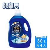 箱購 熊寶貝 柔軟護衣精 3.0Lx4/瓶_竹萃淨味