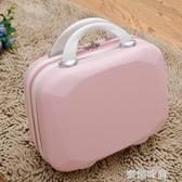 14寸化妝包女手提箱子小行李箱時尚迷你旅行箱夏季小箱子『蜜桃時尚』